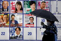 Covid-19 cases in Tokyo jump to more than 100