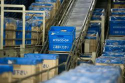 Japan is figuring out how to deliver goods untouched by humans