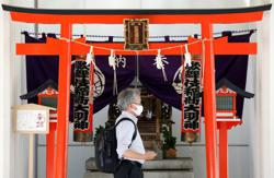 Japan's capital sees biggest rise in coronavirus cases in two months