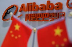 China tech giant Alibaba dismisses livestreaming head, citing nepotism, gifts