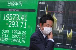 Foreigners exit Japan stocks