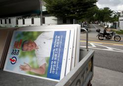 Singapore opposition hit with misinfo law before polls