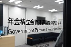 World's largest pension fund loses US$165bil