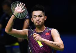 Lin Dan hangs up his racquet