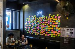 'Hidden language': Hong Kongers get creative against security law