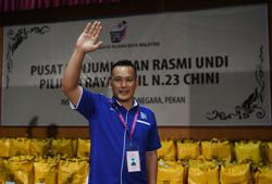 Barisan Nasional retains Chini with 12,650-vote majority (Updated)