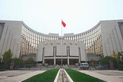 Central bank: China's demand for loans increases in Q2