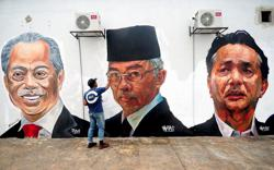 National heroes immortalised in giant mural