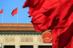 China needs a bull market to build strength
