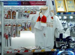 Survey finds 77% of Japanese think Olympics