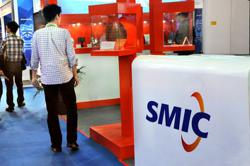 Chipmaker SMIC eyes China's biggest share sale in a decade