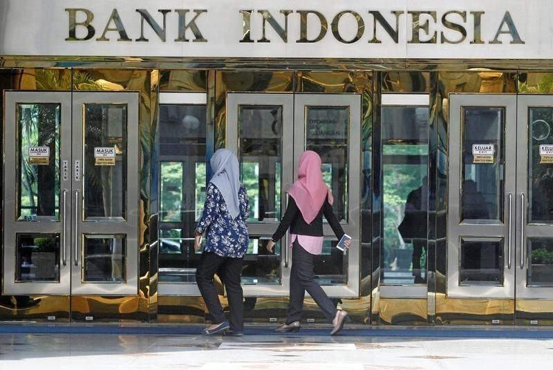 Photo of Indonesia's forex reserves reach US$131.7 billion dollars in June | The Star Online
