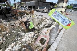 RM110,000 for drain repairs in Jinjang