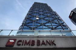 Action against CIMB dropped