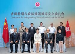 Hong Kong's national security committee convenes first meeting