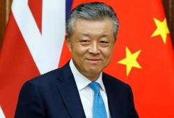 Envoy slams Britain's 'gross interference' in China's internal affairs