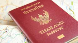 Applications for new Thai passport to be accepted from today