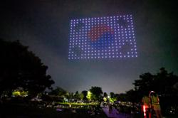 Hundreds of drones light up Seoul night sky with coronavirus advice