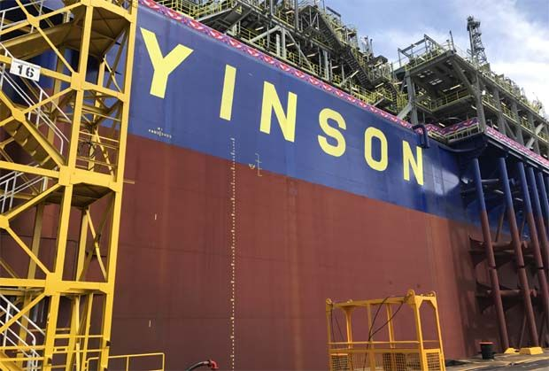 Yinson said Yinson Acacia Ltd would sell a stake in Yinson Boronia Consortium Pte Ltd -- which holds contracts from Brazil\'s Petrobras for the provision of the Marlim 2 FPSO -- to Kawasaki Kisen Kaisha Ltd.