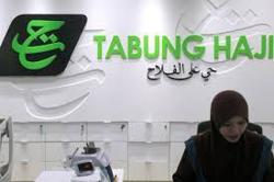 Tabung Haji 1H net profit jumps 82.4% to RM1.25b in 1H this year