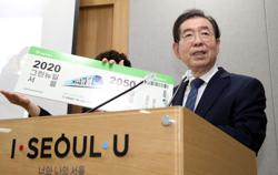 Prominent mayor of South Korea's capital found dead amid allegation of impropriety