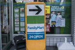 Itochu makes US$5.4bil bid for rest of FamilyMart