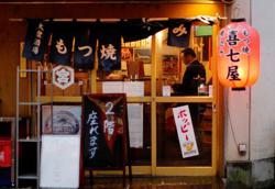 Talk softly and follow the rules, Tokyo nightclubs told as coronavirus rears head again