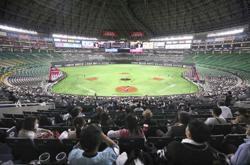 Fans return to baseball in Kobe but day ends in disappointment