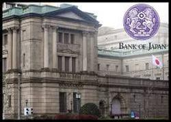 Most economists see BoJ holding fire for rest of the year