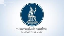 Thailand: Sharp jump in Covid-19 cases; BOT to mitigate Covid-19 impact on economy