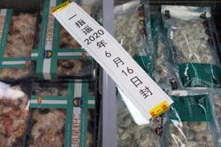 Ecuadorian shrimp packaging tests positive for virus