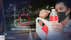 Thailand: Nonthaburi water-bottle spiking cases likely aimed at sexual assault, says police