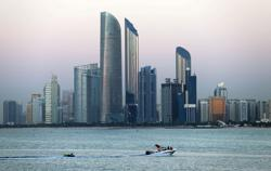 Abu Dhabi fund suspends some debt service repayments
