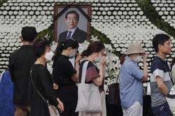 Online funeral set for Seoul mayor over virus concerns