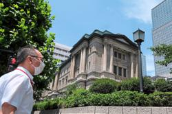 BoJ appoints new monetary policy team head