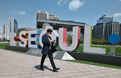 S.Korea to spend US$95bil on green projects to boost economy