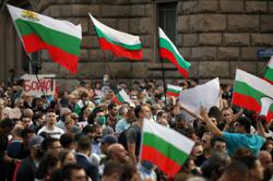 Bulgaria's opposition says state prosecutors won't deflect anti-government protests