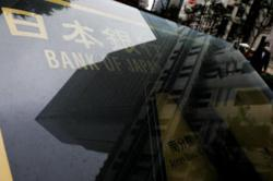 Japan's economy to shrink 4.7 per cent 2020/21: central bank
