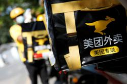 China plans to test digital yuan on food delivery giant's platforms
