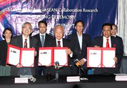 UTAR to study Shandong opportunities