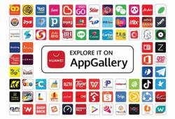 Huawei AppGallery presents three exciting surprises
