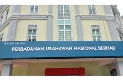 PUNB handover of chairman duties