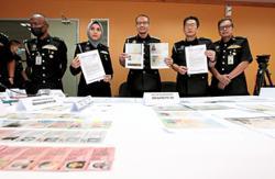 Fake MyKad offences to fall under Sosma soon