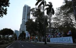 Panama announces further economic re-opening from next week