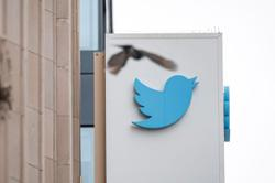 Twitter cryptocurrency scam echoes previous schemes on YouTube