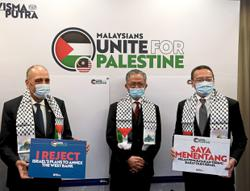 Campaign against Israel's annexation plan launched