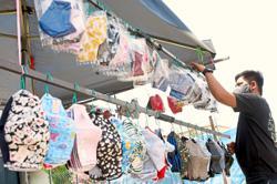 More city folk seek handmade cloth face mask