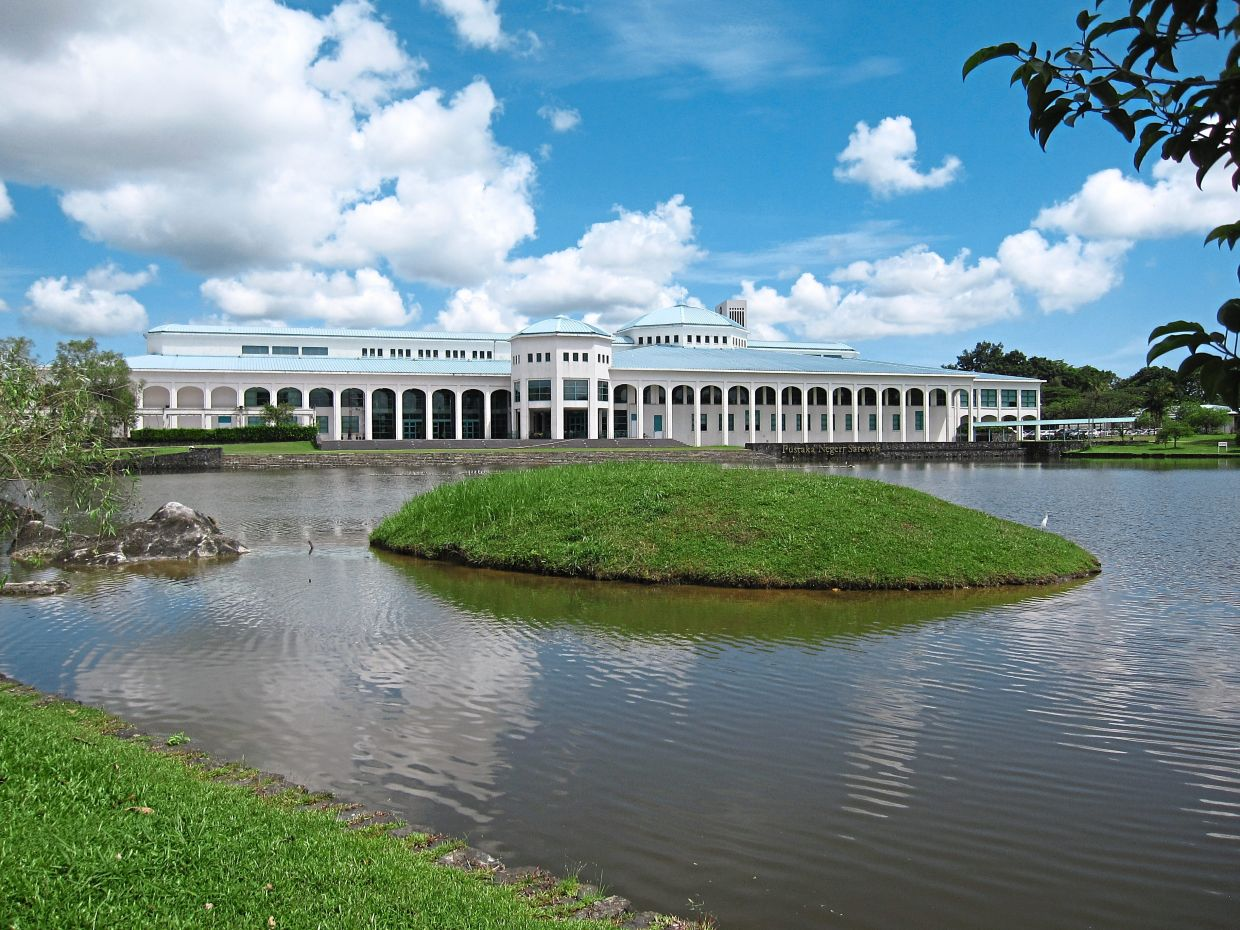 The Sarawak State Library is located in Petrajaya, Kuching. — LIBRARYDOCTOR