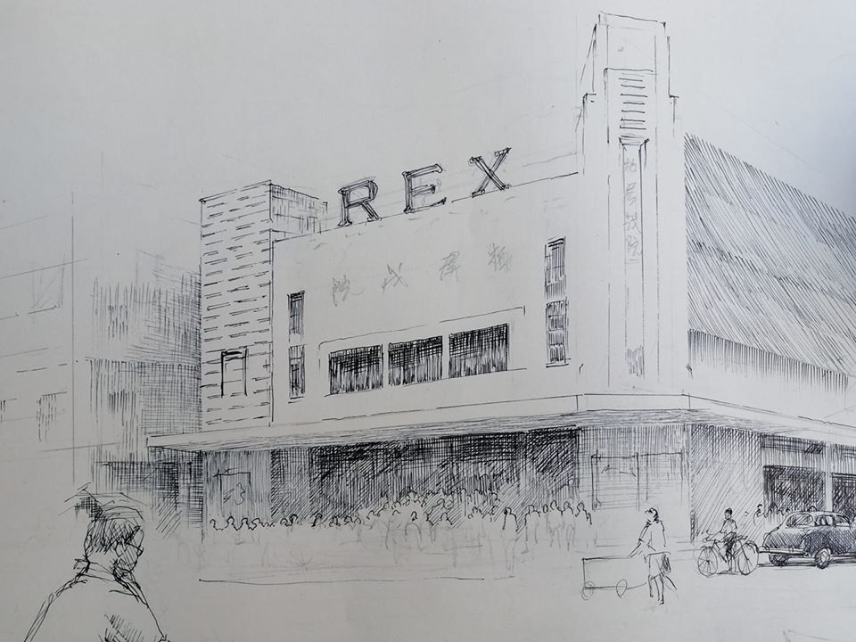 Long's sketch of the Rex cinema building's facade, based on an old photograph.