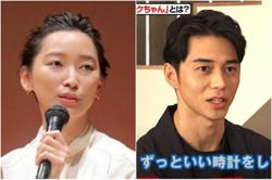 Actress Anne Watanabe divorces Masahiro Higashide over his extramarital affair